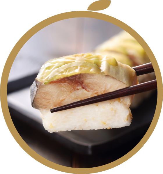 黄金へべす鯖寿司の特徴 食べやすさ